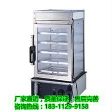 饭馆包饺子的机器大型商用饺子机做水晶饺的设备速冻饺子机器