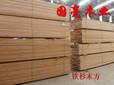 工地木方可定尺加工刨光精品建筑木方口料