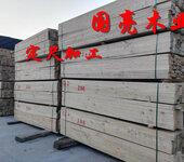 建筑木方木材加工厂批发四面刨光木材方料加工