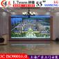 万众瞩目博慈1.7mm55寸液晶拼接屏电视墙大屏幕