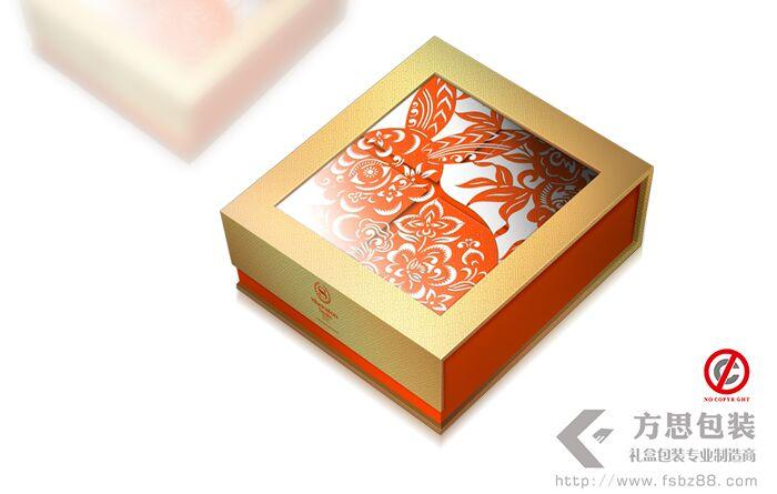 方思公版月饼盒剪纸图案系列