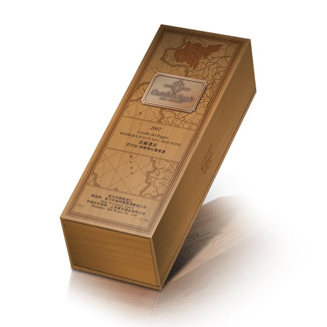 木质酒盒报价 厂家