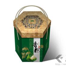 土特产包装盒茶叶礼盒定制厂家