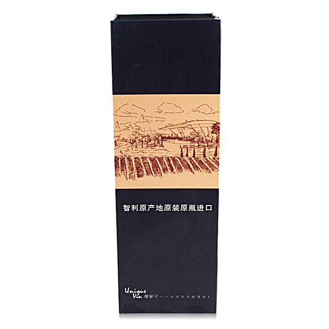 酒盒包装厂红酒礼盒包装厂家杭州方思包装