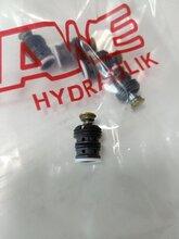 供應德國哈威PM1-11閥芯,大量現貨,原裝正品,豐德銳科技圖片