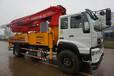 沈阳37米小型混凝土泵车公司