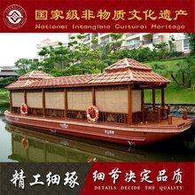 观光木船大型画舫船双层画舫餐饮船旅游船玻璃钢电动画舫船