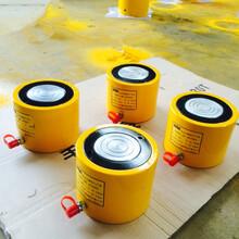 供应宝岛牌液压千斤顶薄型液压千斤顶RCS系列,质量保证