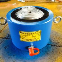 厂家直销RCS-502薄型千斤顶薄型液压千斤顶单动式薄型千斤顶