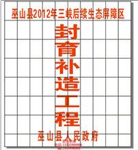 瓷砖壁画|瓷砖地图|瓷砖标牌|瓷砖宣传定做定制!