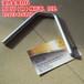 專業加工201不銹鋼焊管加工焊接切割來圖定制