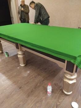 北京台球桌维修店承接拆装、维修、调平台球桌换台呢/布