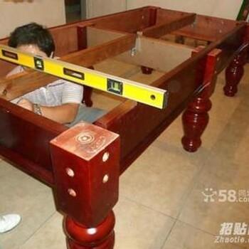 北京台球桌专业维修台球桌维修拆装换台布价格