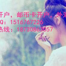 重庆土特产品交易、、重庆土特产开户