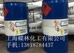 抗胶凝助剂BYKANOL-N