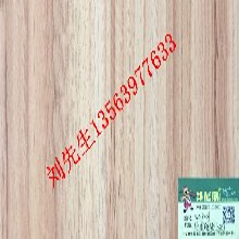 宏福木业杨木桉木家具板基材板环保板材