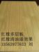 桃木家具板多层基板
