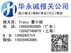 台湾LED灯具上海机场进口报关