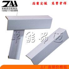 供应山东青岛家具纸包角防撞角打包带护角结实耐用