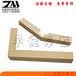 专业定做L型纸护角山东胶州物流辅助器材纸护角报价低