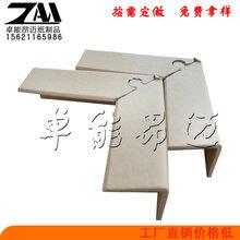 武汉墙角护角条装修防撞条定制长度