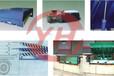 厂家定制固定式登车桥仓储运输卸货平台月台专用电动升降台