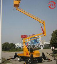 江苏泰州厂家直营曲臂式升降台电动液压升降机自行式高空作业维修梯图片