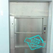 厂家生产定制餐厅传菜升降机厨房自行式升降台导轨液压小型传菜电梯图片