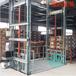 按需生产安装SJD导轨液压升降台固定是升降台车间物料自动下料货梯