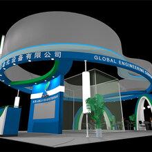 广州展位展厅设计搭建公司展台设计搭建