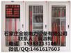 新余远程外控制安全工具柜厂家/工具柜图纸