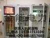 朔州控温除湿电力安全工具柜厂家