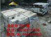 输水管线标志桩厂家/水泥标志桩万根现货