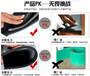 莱芜5mm黑色绝缘胶垫厂家/胶垫使用寿命多长时间