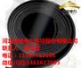 咸阳黑色3mm防滑绝缘胶垫/国家配电室配电站专用