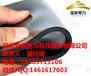 咸阳防滑绝缘橡胶板厂家/小区物业配电站专用