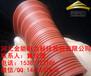 莱芜10kv耐高压绝缘垫厂家/国家标准检测报告