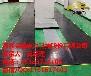咸阳3mm黑色绝缘胶垫厂家/胶垫使用寿命多长时间