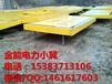 杭州市水泥预制件厂家专业生产铁路A型标B型标价格最低