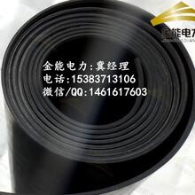 福州化工厂专用耐高压绝缘地胶厂家/高低压配电室绝缘胶垫使用要求图片