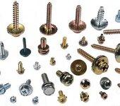 东莞螺丝螺钉进口代理/东莞螺丝螺钉进口报关公司