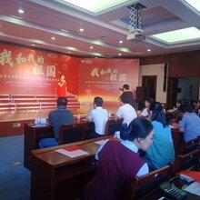 广西南宁晚会展览舞台帕灯音响电视桌子椅子租赁图片