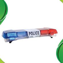公安专用警灯,LED警灯,公安车长排警示灯