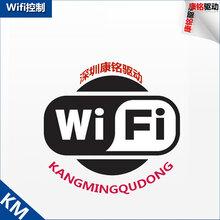 电动推杆智能WIFI控制器、可支持4G/3G远程操控图片