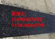 黑龙江桥梁伸缩缝厂家型钢伸缩缝价格、弹性体伸缩缝
