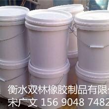 JLC-22型聚硫密封胶现货直销,建筑防水用JLC-22型聚硫密封胶