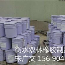 浙江双组份聚硫密封胶供应商、聚硫防水密封胶多少钱一吨