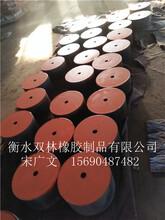佳木斯LNR水平力分散橡胶支座施工技巧-厂家常年现货检测合格