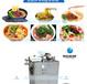 贵州绥阳贵阳旭众不锈钢全自动米粉机蒸出来的健康服务周到的厂家