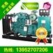 50KW玉柴柴油发电机组,高品质正品出售